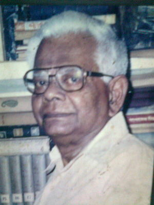 Amar Kutir - Kamalaksha Bose carried forward the legacy of Sushen Mukherjee at Amar Kutir
