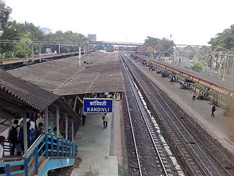 Kandivali railway station - Image: Kandivali railway station Overview