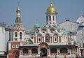 Kasaner Kathedrale in Moskau.JPG