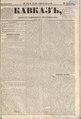 Kavkaz 1856 N65.pdf