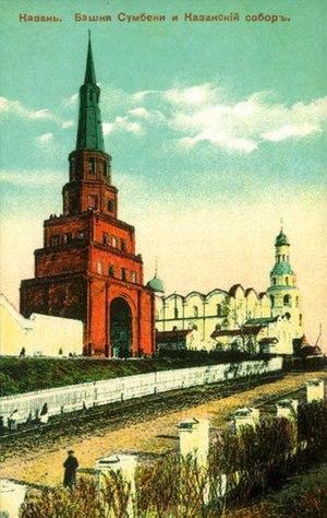 Söyembikä Tower - Image: Kazan Soyembika
