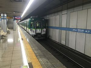 Keihan 2600 Series at Jingu-marutamachi Station.JPG