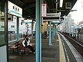 Keikyu-railway-main-line-Koganecho-station-platform.jpg