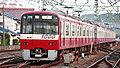 Keikyu 1000 series EMU (II) 026.JPG