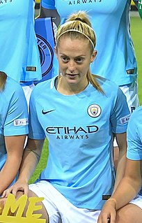 Keira Walsh English footballer