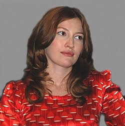 Kelly Macdonald på New York Film Festival 2007.