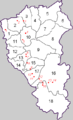 Kemerovo Oblast Administrative Numbered.png