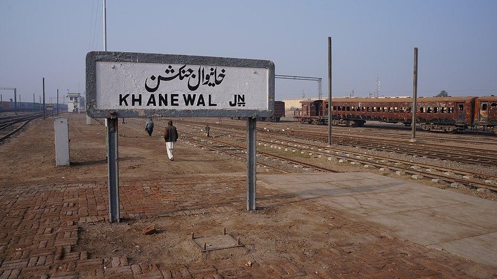 Khanewal Junction railway station 01
