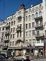 Khmelnytskoho B. St., 36 Kyiv 2012.JPG