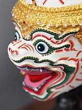 Vente de liquidation 2019 rencontrer prix de liquidation Art thaï — Wikipédia