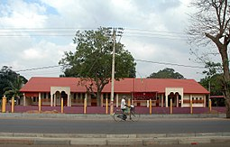 Kilinochchi - District & Magistrate's Court.JPG