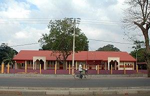 Kilinochchi District - Image: Kilinochchi District & Magistrate's Court