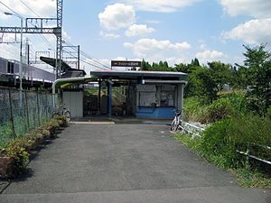 Family-Kōemmae Station