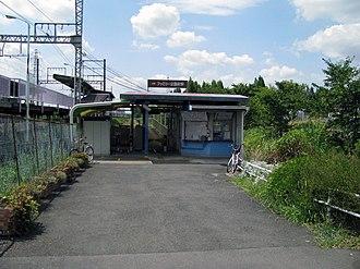 Family-Kōemmae Station - Family-Kōemmae Station