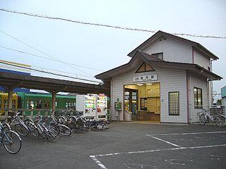 Oiwake Station (Mie) Railway station in Yokkaichi, Mie Prefecture, Japan
