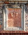 Kirche Meisdorf 01.jpg