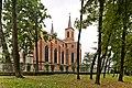Kościół par. p.w. św. Marcina, Krzeszowice, A-293 M 02.jpg