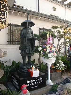Koyasan Buddhist Temple - Statue of Kōbō Daishi (Kūkai)