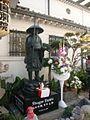 Kobo Daishi Statue at Koyasan Buddhist Temple, Los Angeles.jpg