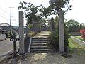Koikui-jinja entrance.JPG