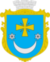 Coat of arms of Комишня
