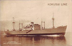 Kongō Maru (1935) - Image: Kongo Maru Post Card