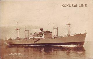 <i>Kongō Maru</i> (1935) ship