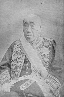 Japanese court noble