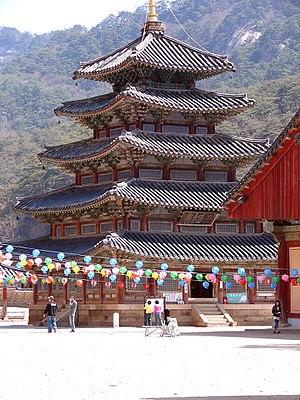 Palsangjeon - Image: Korea Boeun Beopjusa Palsangjeon 1761 06