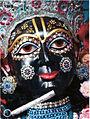 Krishna, the Supreme Personality of Godhead.jpg