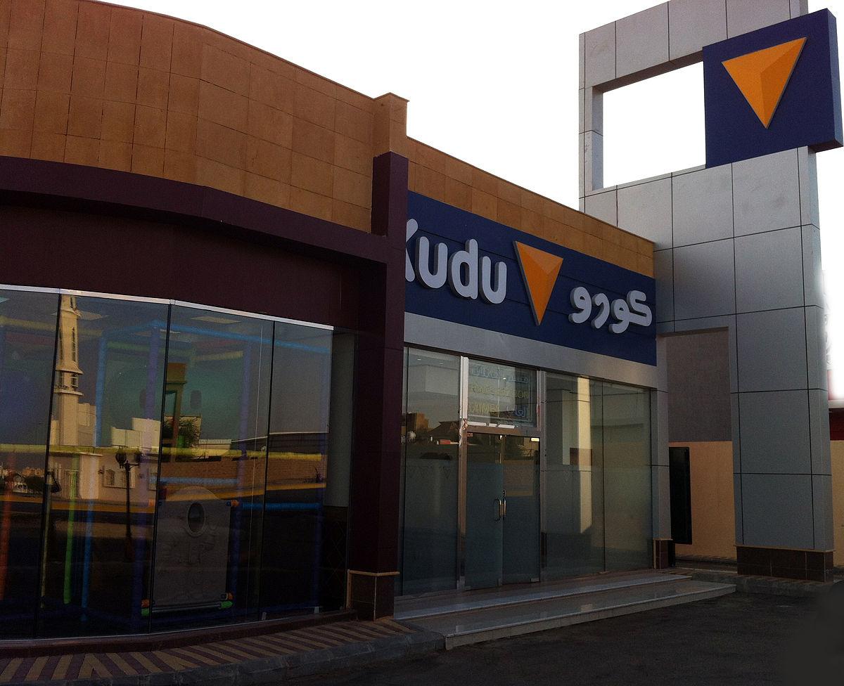 Kudu Restaurant Wikipedia