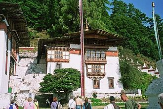 Bumthang District - Kurje Lhakhang, Jakar