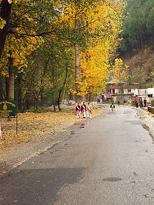 Kullu Valley - Image: Kullu Valley in autumn, Himachal Pradesh