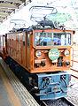 Kurobe gorge railway EDM31.JPG