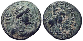 Vima Takto - A bronze coin of Vima Takto (Soter Megas) from c 80-110AD discovered in Northern Pakistan.