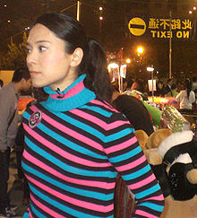 Kwok sonija @ hk victoria park lunar new year fair 2009