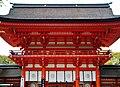 Kyoto Shimogamo-jinja Romon 5.jpg