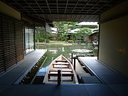 Kyoto State Guest House8.jpg
