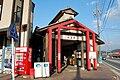 Kyu-Tanigumi Station.jpg