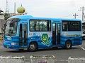 Kyushu Sanko Bus 383.JPG