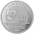 LT-1996-50litų-Mindaugas-a.png