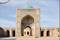 La cour de la mosquée Kalon (Boukhara, Ouzbékistan) (5658420015).jpg