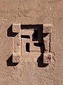 Lalibela-Beta Maryam (2).jpg