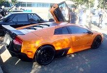 Marvelous Lamborghini Murciélago LP 670u20134 SuperVeloce