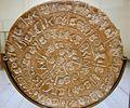Le disque de Phaistos (Héraklion, Crète).jpg
