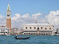 Le palais des Doges et le Campanile (Venise) (1733163505).jpg