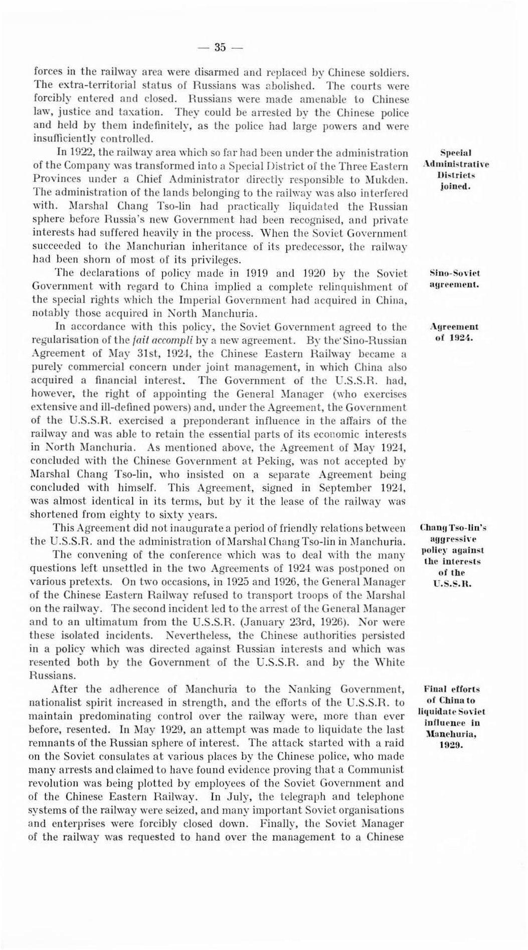 ebook Богосознание. Простецкое богословие. Опыт православного миросозерцания