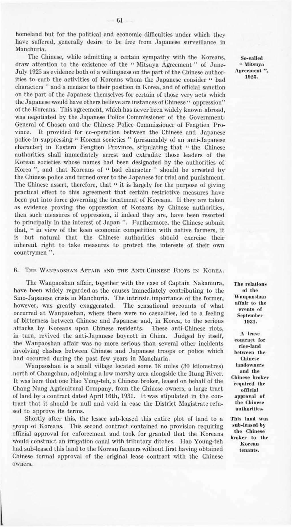 the wanpaoshan incident essay Second general army (japan) save essays on the imperial japanese army (the wanpaoshan incident).