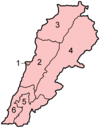 Lebanon governorates numbered geo.png