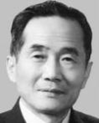 Speaker of the National Assembly of South Korea - Image: Lee Gi bung